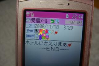 DSC01473 (2).jpg