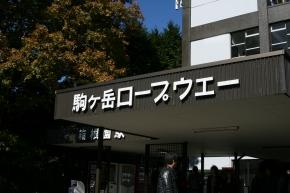 IMG_1203.jpg