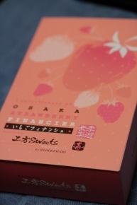 上方SWEETS 大阪いちごフィナンシェ by.豹月堂