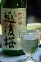 いつもコンビニで自分のビールしか買わないのですが、ハム子の為に日本酒を買ってきてくれたので、ダーリンと晩酌しましたとさ