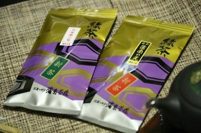 蒲南の光 と 玄米茶 を購入~♪