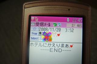 DSC01475 (2).jpg