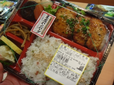 ハム子は豆腐ハンバーグをチョイス♪