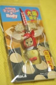 Robyキューピー ・ たこ焼きバージョン!体がたこ焼きでっせ~~♪