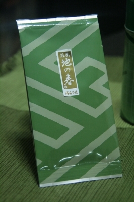 地の春 1000円/47g
