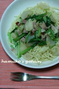 hamuko's gohan